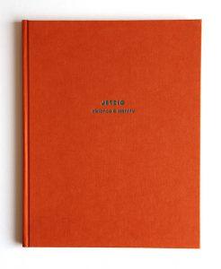 distance & identity, Hrsg. Galerie Wild, Frankfurt, und Galerie Oliver Ahlers, Göttingen, Kirchheim/Teck 1993